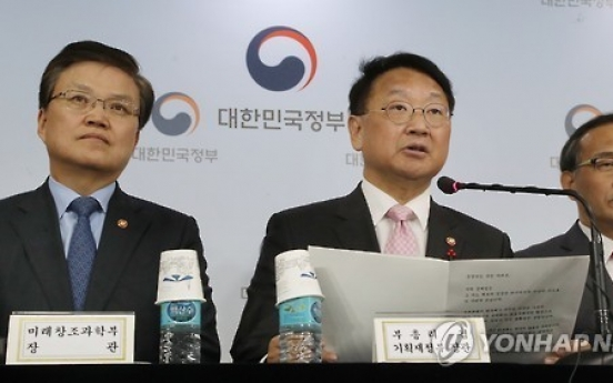 Korea cuts 2017 growth forecast to 2.6% from 3%