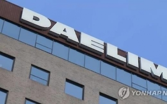 Daelim Industrial bags W2.3tr construction deal with Iran