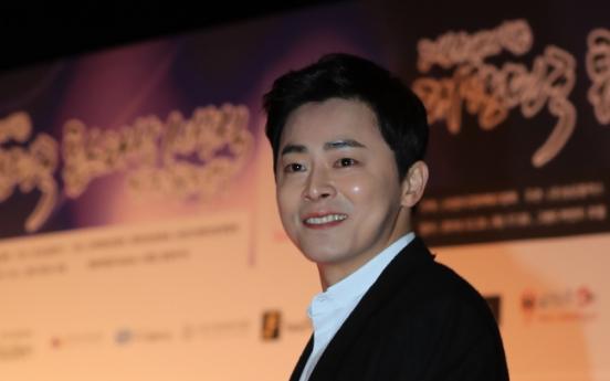 Actors Gong Hyo-jin, Cho Jung-seok, Cho Jin-woong win top star award