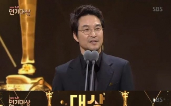 Han Suk-kyu nabs top actor award