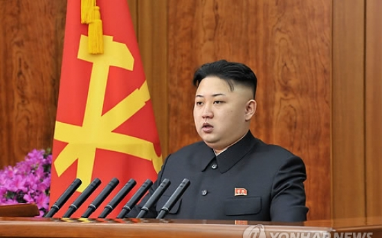 NK leader set to deliver New Year's address