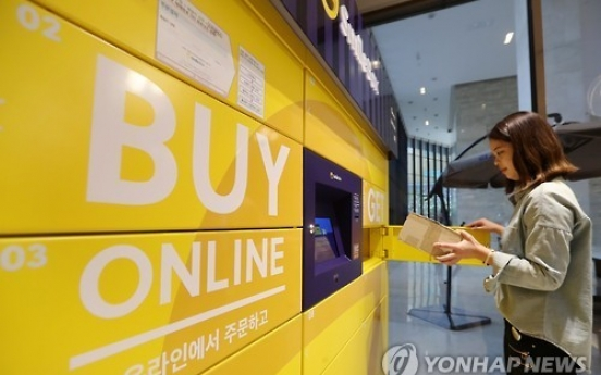 Online shopping hits record high in November