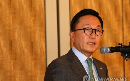 Mirae Asset Daewoo to boost equity capital: group chief