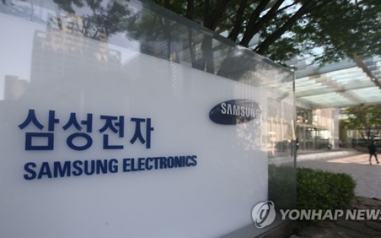 Samsung Electronics' holding firm could merge with SDS: analyst