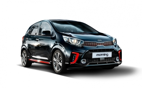 Kia set to unveil new generation of Morning compact cars