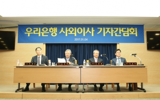 'Woori Bank to pick new CEO from within'