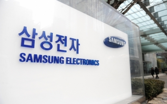 Samsung Electronics estimates Q4 operating profit to jump nearly 50%