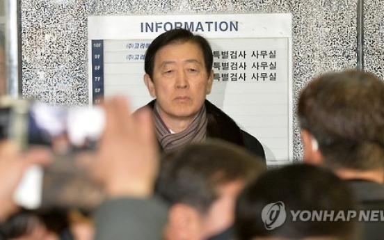 Samsung's top brass grilled over Choi scandal