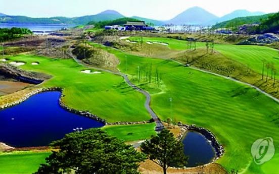 Mirae to finance W1tr for Yeosu resort development