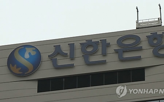 Shinhan, Woori to pick new CEOs soon
