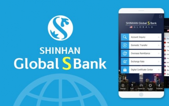 Shinhan Bank launches mobile app for expats