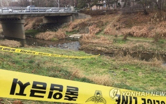 Case goes cold on disfigured body found in Incheon