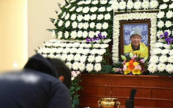 S. Korean dies after setting himself ablaze over Japan deal