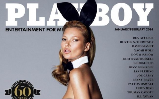 Korean edition of Playboy to be launched in June
