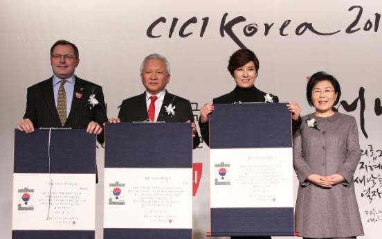 Award honors individuals for globalizing Korea