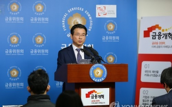 Financial regulator to accelerate reform drive