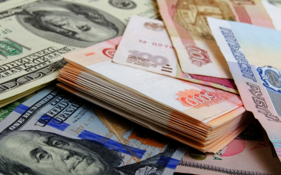 Foreign exchange fluctuations widen this year: BOK