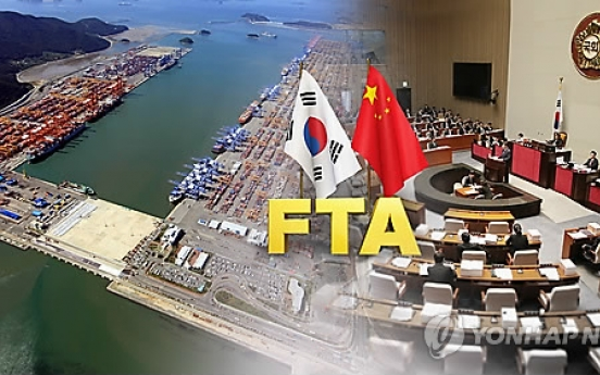 Eyes on Korea-China FTA meeting amid THAAD tension