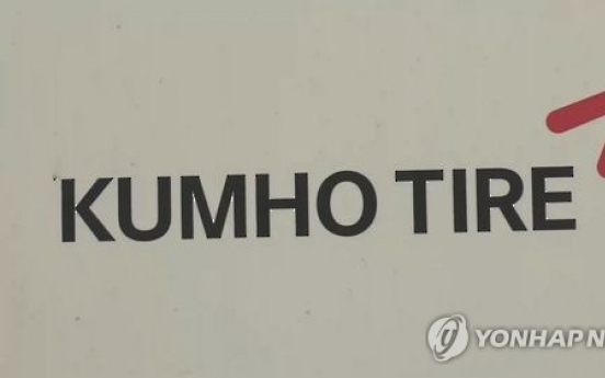 Kumho Asiana Group chief confident of taking back tire-making affiliate