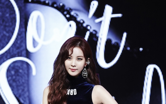 Coming of age for Girls' Generation's Seohyun