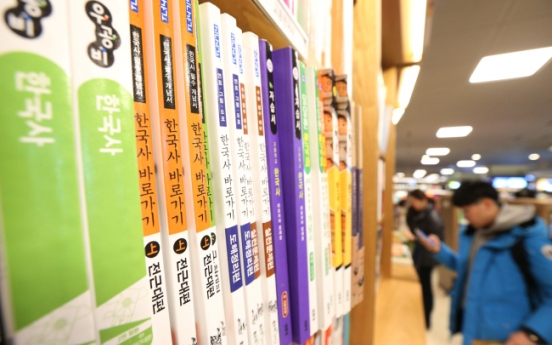Foreign textbooks increase coverage of Korea