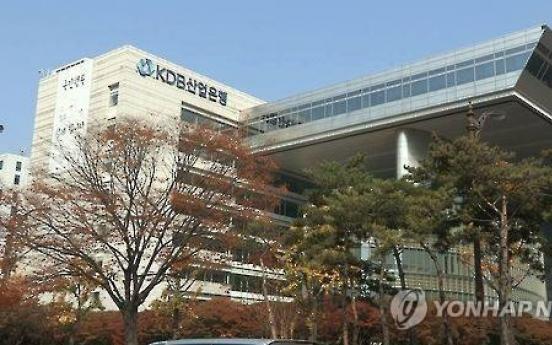 Turning KDB, IBK, Eximbank public stokes debate