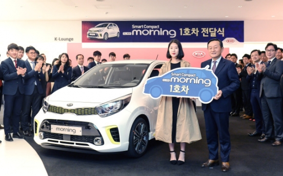 Kia begins All New Morning sale with over 4,000 on waitlist