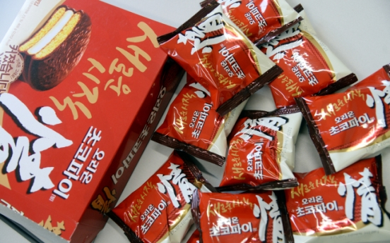 [Weekender] Exports boost Korean confectionary growth