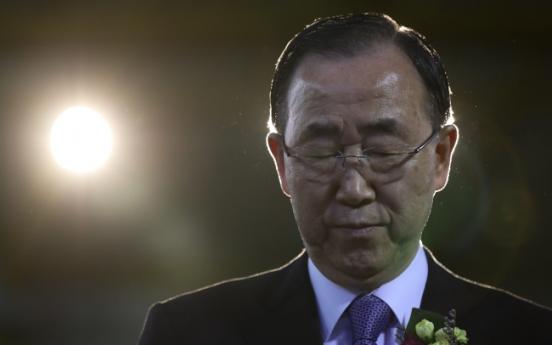 US asks S. Korea to arrest ex-UN chief's brother