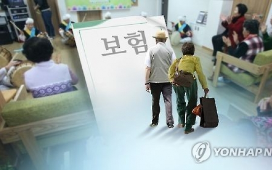 Korea to revise health insurance system to relieve burden on low-income people