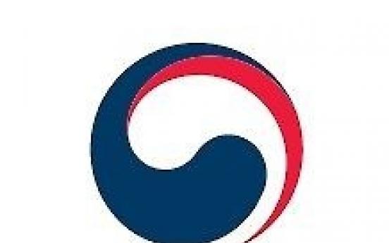 Korea, Hong Kong agree to share financial info