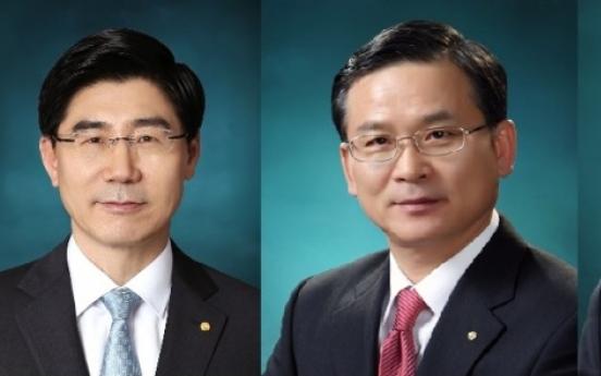 Woori Bank narrows CEO candidates to three