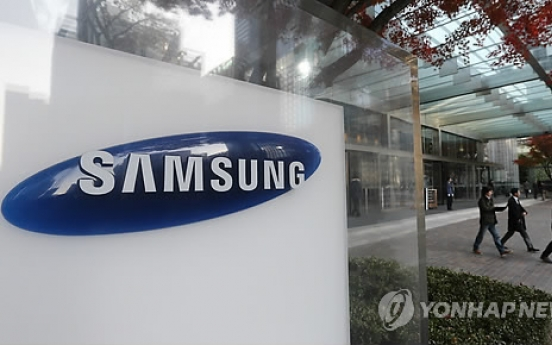 (Urgent) Samsung Electronics reports 50% jump in Q4 operating profit