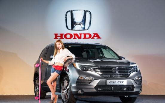 Honda Korea releases new, smarter Pilot SUV