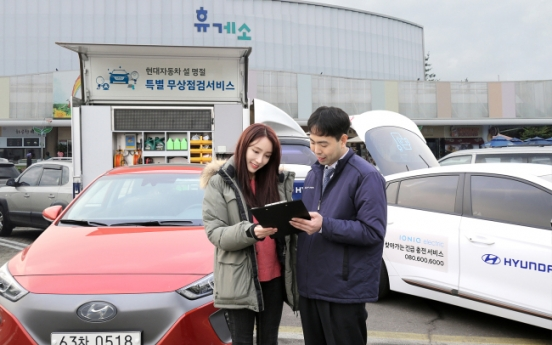 Automakers to offer free inspection services for Lunar New Year