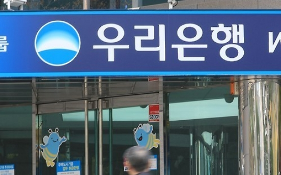 Woori Bank wins approval for setting up representative office in Poland