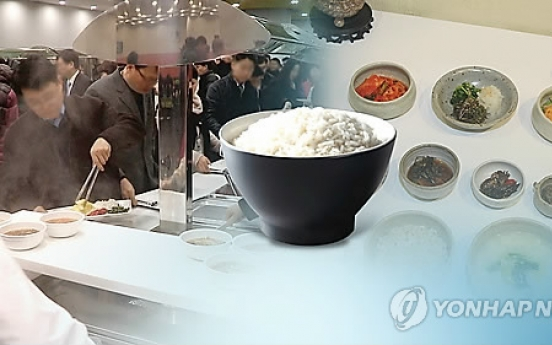 Korea's per-person rice consumption hits fresh low in 2016