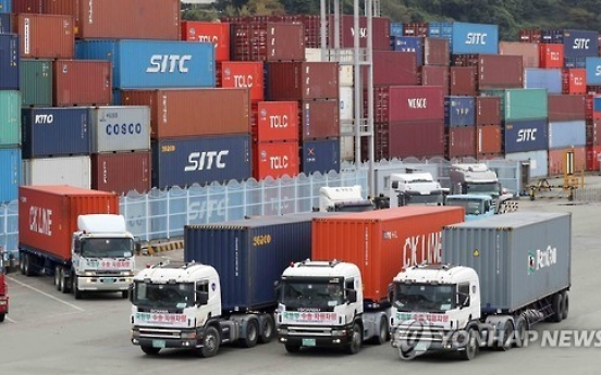 Korea's terms of trade improve in December