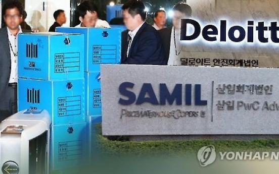 Korean companies stay with same accounting firm too long, undermining transparency