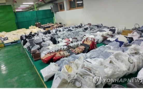 Korea says illegal imports up 8% in 2016