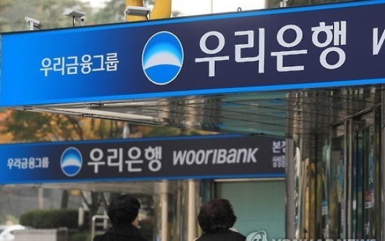 Woori Bank privatization to be completed this week