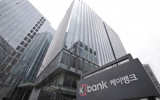 Internet-only K-Bank joins banking federation