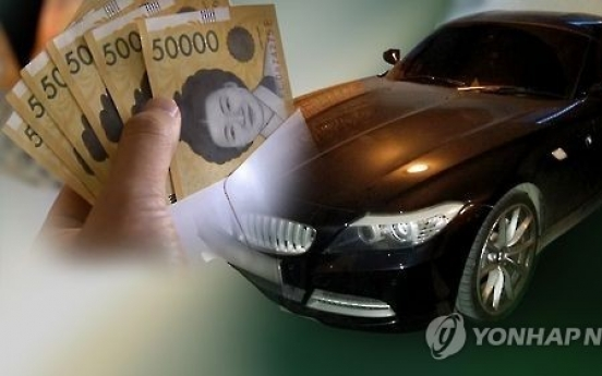 Financial watchdog to address unfair auto lease contract terms