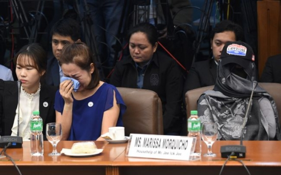Rights group says Philippine killings are extrajudicial