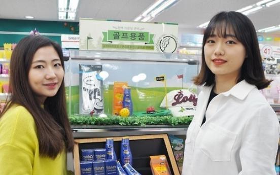 Koreans turn to value brands amid economic slump