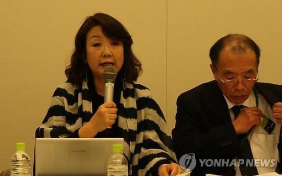 NHK biased in reporting Seoul-Tokyo comfort women deal: civic groups