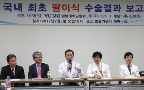 Surgeons conduct hand transplant for 1st time in S. Korea
