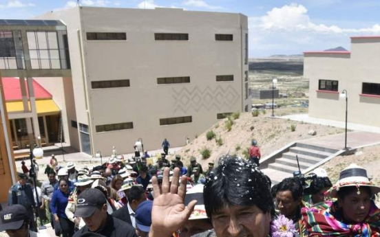 Bolivia opens 'Evo museum' dedicated to indigenous president