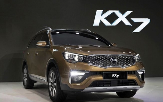 Kia's China sales plummet 38.9% last month
