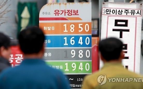 Korean motorists pay high oil taxes